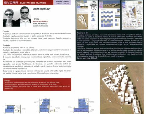 E7-hollegha-arquitectos